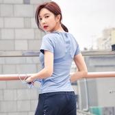 健身上衣女性感美背瑜伽服薄款速幹t恤緊身衣運動短袖  【快速出貨】