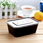 限時85折下殺便當盒長方形一次性餐盒塑料外賣打包盒子加厚透明保鮮快餐便當飯盒帶蓋