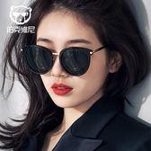 墨鏡女新款秀智同款正韓潮網紅偏光圓臉復古原宿風眼鏡太陽鏡 免運直出 交換禮物