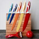 陶瓷刀套組(6件套)-鋒利耐磨多彩繽紛廚房用品含菜刀72ai8【時尚巴黎】