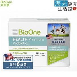 【BioOne 海夫】碧而優 HEALTH Premium Probiotics 超級益生菌(粉) (30包/盒)
