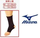 [陽光樂活] MIZUNO 美津濃 BIO GEAR 護腳踝 19SP-30509