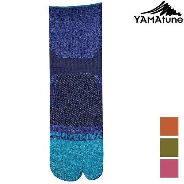 『VENUM旗艦店』YAMAtune 美麗諾羊毛壓縮兩趾襪/涼鞋襪 Quarter 71024