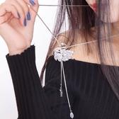 毛衣鏈女長款個性鏈子韓國簡約衣服掛件配飾時尚雪花天鵝項鏈Mandyc