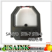 USAINK☆ Sanyo  三洋  STR-7 STR-8 相容色帶 (黑/紅)  打卡鐘色帶