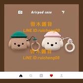 airpods保護套1/2代蘋果無線藍牙耳機套pro3硅膠【雲木雜貨】