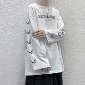 長袖T恤上衣男長袖t恤韓版潮流休閒寬鬆裝內搭打底衫港風【快速出貨】
