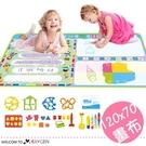 兒童圖形數字魔法彩色水畫布 繪畫 遊戲墊 120x70