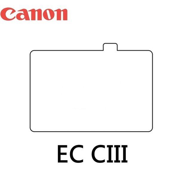 又敗家@原廠Canon正品ECC3標準磨砂對焦屏ECC3對焦屏EC-C3對焦屏EC-C III對焦屏EOS-1 EOS-3 1D 1Ds mark IV
