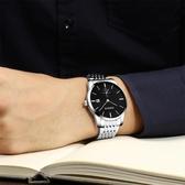 機械腕錶 手錶男學生非機械男士運動石英錶時尚潮流腕錶 雙12