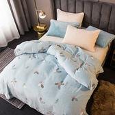 超柔細緻雪花絨保暖毯-藍色情調【BUNNY LIFE 邦妮生活館】