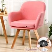 辦公椅簡約北歐電腦椅可旋轉舒適久坐臥室書桌椅實木休閒椅沙發凳全拆洗 雙十二免運HM