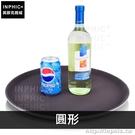 INPHIC-防滑托盤杯子塑膠茶水盤飯店傳菜酒店酒吧-圓形_KtiW