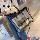 子母包 夏季側背大包包女2021新款潮韓版百搭大容量透明子母包手提托特包寶貝計畫 上新