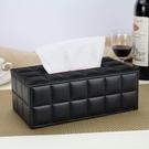 羊皮革面紙盒木質 客廳茶幾餐巾抽紙盒 車用簡約可愛歐式創意家用