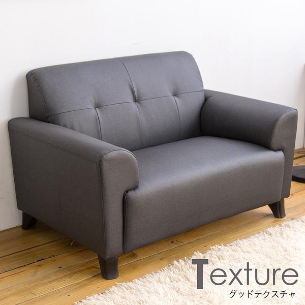 沙發【時尚屋】[FZ7]熊田雙人座透氣貓抓皮沙發FZ7-102-2免組裝/免運費/沙發