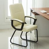 電腦椅家用職員辦公椅弓形會議椅學生寢室椅簡約麻將老板轉椅   初見居家