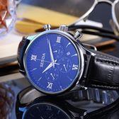正韓時尚防水手錶男款學生潮石英錶非機械錶時尚超薄皮帶三眼男錶 森雅誠品