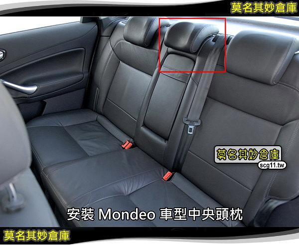莫名其妙倉庫【SU033 後座中央頭枕】原廠 加裝 黑色L型 後座頭枕 Ford 17年 Escort