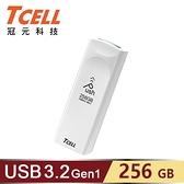 【TCELL 冠元】USB3.2 Gen1 推推碟 256GB 珍珠白