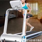 K3家庭折疊式跑步機家用款小型超靜音健身房專用電動迷你室內QM   橙子精品