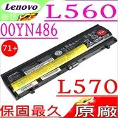 LENOVO 電池(原廠)-聯想 L560電池,L570電池,00NY486,00NY488,00NY489,SB10H45071,SB10H45073,SB10H45074,71+