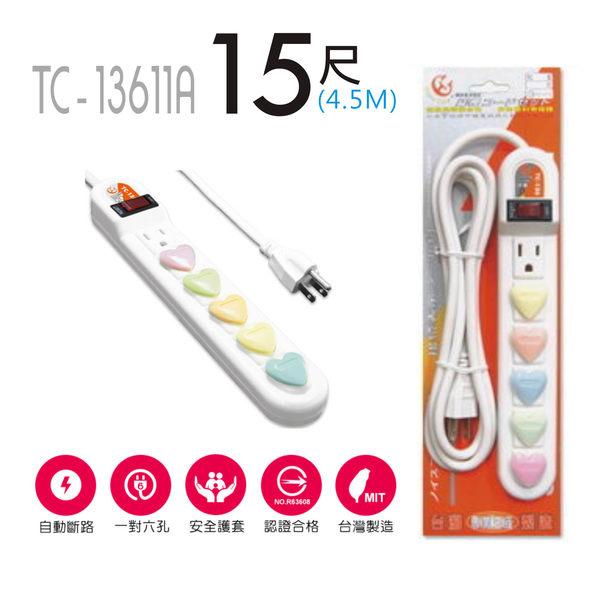 成電1開6插電腦延長線 11A 15尺 TC-136