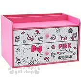 〔小禮堂〕Hello Kitty 桌上型雙抽收納盒《粉白滿版大臉》收納櫃木製櫃4713043 99196