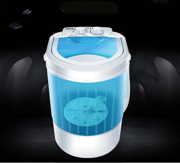 迷妳洗衣機 洗衣機小型單筒帶甩乾脫水半全自動宿舍兒童嬰兒220V 非凡小鋪 igo