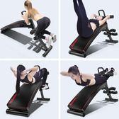 【全館】現折200健腹器腹肌訓練器美腹過山車立式滑翔收腹機美腰機健身器