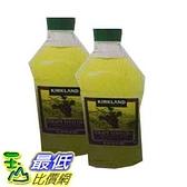[COSCO代購 如果售完謹致歉意] 科克蘭 葡萄籽油 2公升 2入裝 _W1142843