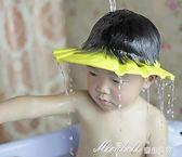 小孩嬰兒寶寶洗頭帽可調節防水兒童浴帽護耳洗澡帽洗發帽幼兒    蜜拉貝爾