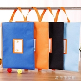 大容量補習袋子補課包裝試卷袋科目分類學科收納包資料袋 千千女鞋