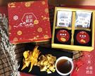 【春之喜小禮盒】牛蒡茶/牛蒡黑豆茶/芒果乾/鳳梨乾-年節送金旺禮盒~旺旺來 茶飲果乾完美組合