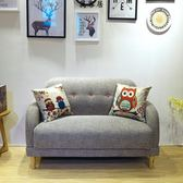 北歐布藝沙發小戶型客廳臥室雙人兩人二人簡易沙發
