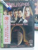 影音專賣店-H12-017-正版DVD*電影【下一個還是你】-傑拉德李圖*蕾貝卡蓋哈特