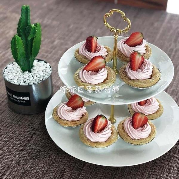 交換禮物甜品臺擺件套裝下午茶點心甜點托盤蛋糕婚禮展示架子茶歇冷餐 YYP