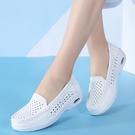 氣墊護士鞋女軟底白色平底厚底增高透氣不累腳防滑防臭舒適春秋季 快速出貨