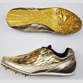 新鯨168中短跑釘鞋田徑鞋跳遠鞋比賽鞋中考短跑訓練鞋學生釘鞋