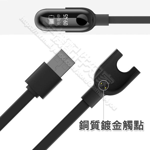 【贈保貼】小米手環3 原廠盒裝充電線/智能手環充電器/ 3代專用/USB/運動手環/Mi Band 3/MIUI-ZW