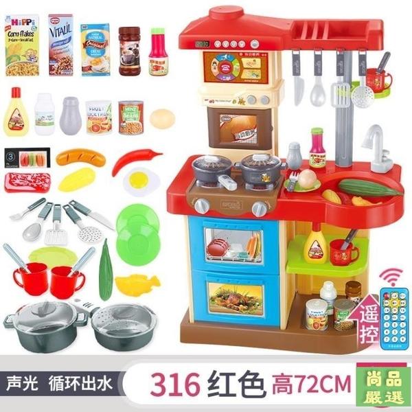扮家家兒童廚房玩具套裝仿真廚具做飯女童女孩煮飯過家家寶寶3-6歲7