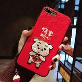 手機殼 刺繡豬事順心本命年蘋果xsmax手機殼iPhone8plus軟殼硅膠 【快速出貨】