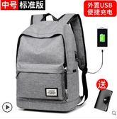 旅行包電腦包旅行初中高中大學生休閒背包igo爾碩數位3c