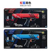孩之寶Hasbro NERF系列 兒童射擊玩具 決戰系列 快速入門禮盒組 附面罩 B9777