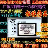 測速器  測速器測速儀初速射速/動能/射程中英液晶性價超X3200E9800 可可鞋櫃YYP