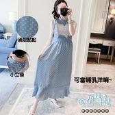 *孕味十足。孕婦裝* 現貨+預購【CQH334201】小立領滿版點點孕婦(可當哺乳洋)洋裝 藍
