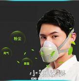 防塵口罩 防工業粉塵透氣打磨面罩農藥噴漆煤礦霧霾勞保防毒面具『小淇嚴選』