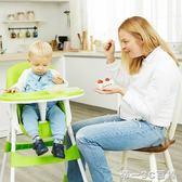寶寶餐椅可折疊多功能便攜式兒童嬰兒椅子用小孩吃飯餐桌座椅【帝一3C旗艦】YTL
