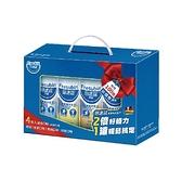 倍速益 綜合口味四入禮盒 (原味+香草+杏桃+檸檬) (200ml/4罐/禮盒)【杏一】