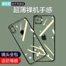 蘋果12手機殼iPhone11Pro Max透明x蘋果11pro攝像頭全包iphone12手機殼